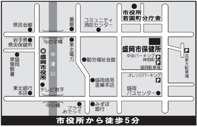 保健所の地図