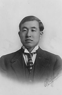 奥田松五郎