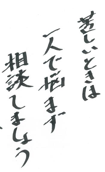錦木関色紙